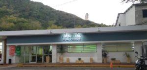 Hospital Eva Perón de Calamuchita.